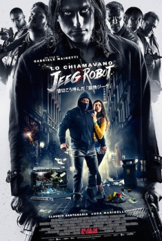 On l'appelle Jeeg Robot (2017)